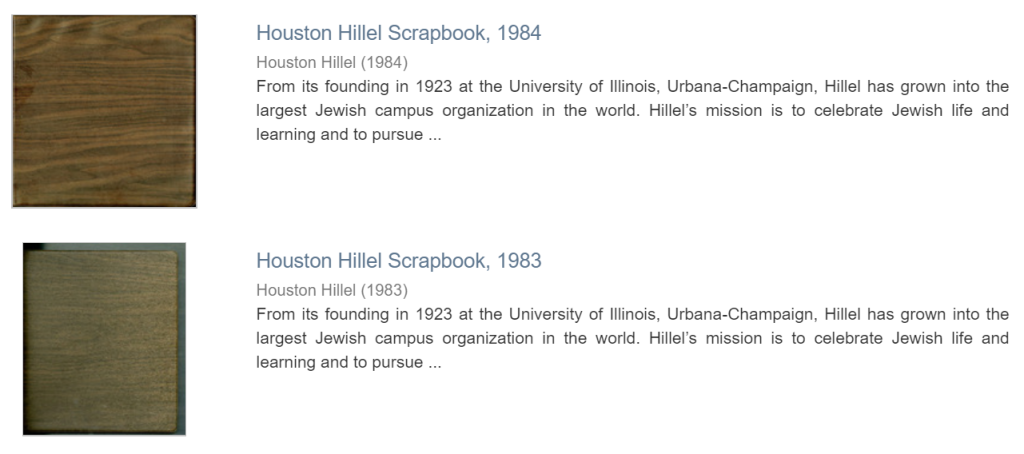 Two examples of Houston Hillel scrapbooks